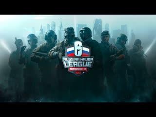 Russian major league s3| 2 неделя |2 день