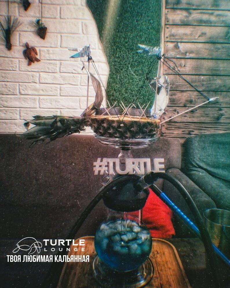 Lounge bar, кальянная «Turtle» - Вконтакте