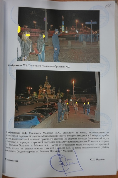 Борис Немцов C6DeaDIe0Hs