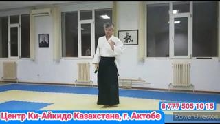 «Боккен - как Катана». ОтрывКи занятий Ки-Айкидо Актобе