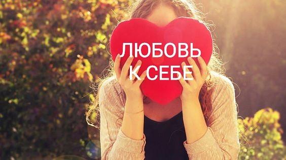 иньянь - Программы от Елены Руденко Q6zNqfOmV_c
