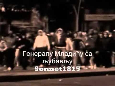 Beogradski sindikat Ratko Mladic