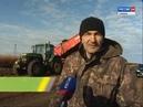 Россия 24 Агроинформ от 8 ноября 2018