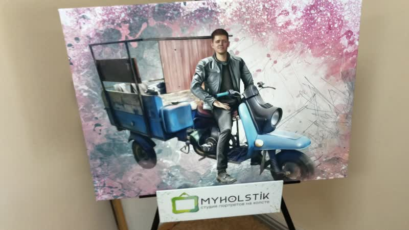 Портрет в стиле дрим арт от студии MYHOLSTIK размером 50 х 70 см