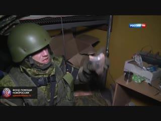 Бронежилет Мечта Моторолы в репортаже Специального корреспондента (канал Россия)