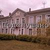 Подслушано 13 школа г. Брянск