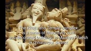 Indian sex temple 18 معبد الهند للفنون الجنس للكبار فقط
