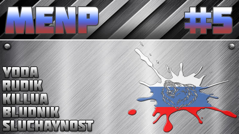 Live Bludnik Stream CSGO катаем турнир на FACEIT команда meNp 5