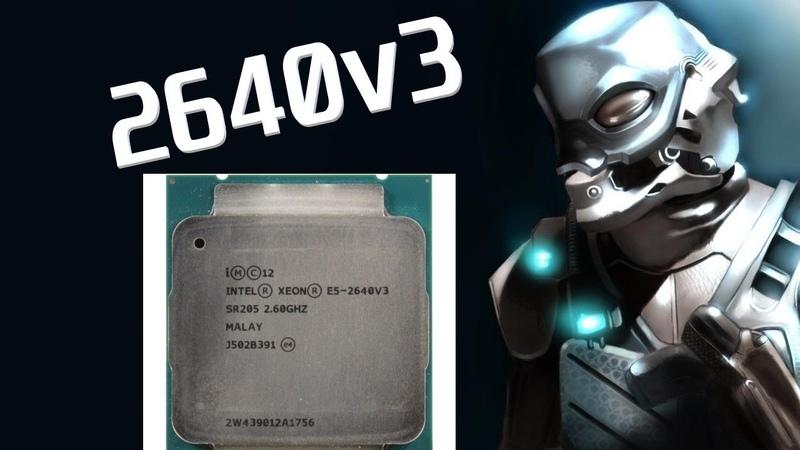 Экспресс тест INTEL XEON E5 2640v3 на x99 чипсете. (Сокет 2011v3 из Китая)