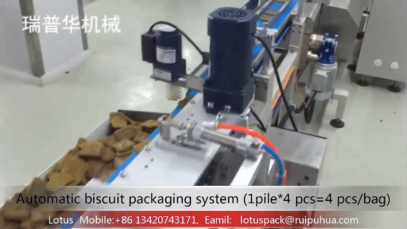 4pcs biscuit pack line,biscuit packaging solution packing system