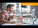 Последние_изменения_223-ФЗ__Практика_применения10_09_2019