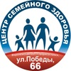 МРТ на Победы 66, Борисоглебск
