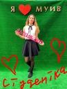 Евгения Кащавцева фото №11