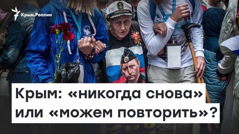 Польша на весь Мир опозорила Путина, Сталина, Россию и СССР