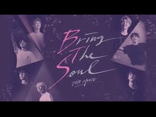 [eng sub] bts bring the soul: the movie