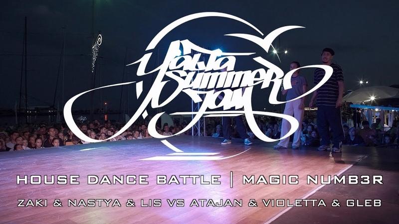 ZAKI NASTYA LIS VS ATAJAN VIOLETTA GLEB | HOUSE DANCE BATTLE