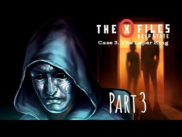 The X Files Deep State S1 Дело 3 Король прокажённый Часть III