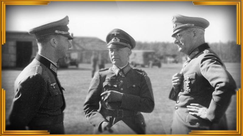 Откровения генерала Вермахта Часть 2
