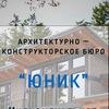 Индивидуальное проектирование деревянных домов