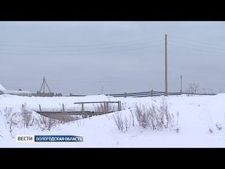 Из-за разрушенного моста жители Кичменгско-Городецкого района оказались отрезаны от цивилизации