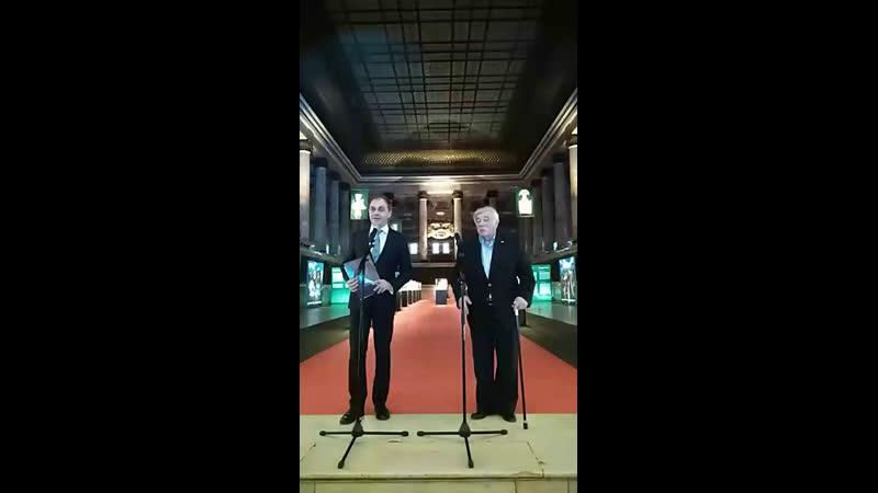 Торжественное открытие выставки «Золото империи инков. Бог. Власть. Вечность. 2000 лет великой цивилизации»