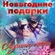 Владимир Ворон - Осенняя баллада