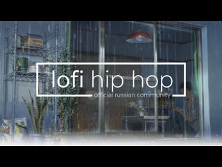 rainy feelings / lofi hip hop mix vol. 2