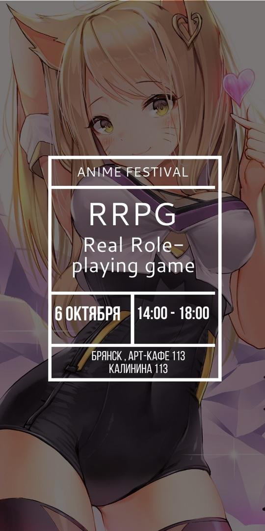 Афиша Воронеж RRPG ANIME FEST/ Брянск / 6 октября