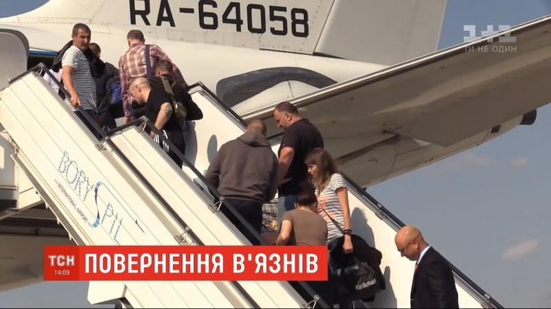 Вишинський та Цемах входять до складу осіб яких відправили до РФ для обміну