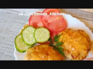 Куриные бомбочки с яйцом и сыром.