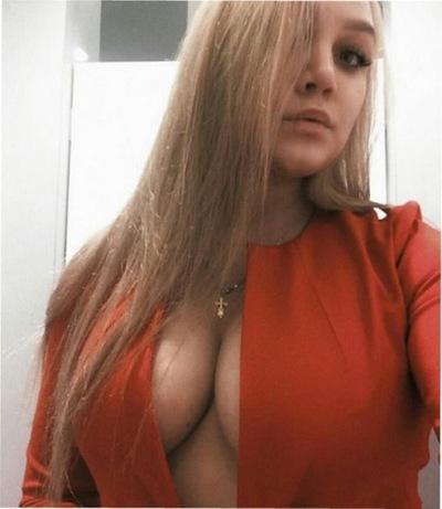 секс знакомства петергоф