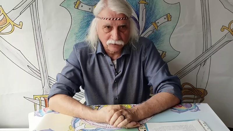фрагмент лекции Инструменты познания тонкого мира Александр Тюрин видео