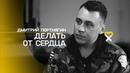 Дмитрий Портнягин Трансформатор После смерти папы я как будто потерял часть себя
