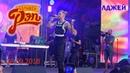 Появление Элджея на сцене, aqua (ft. Sorta) БОЛЬШОЙ РЭП, 08.09.2018 Секретный гость sayonara boy