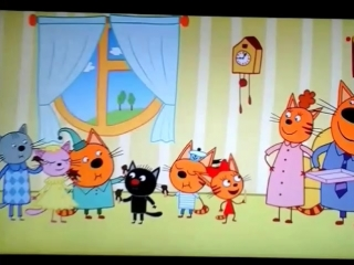 котики ищут силиконовую куклу три кота добрый мультик озвучка 18 +