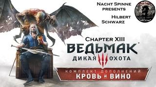 The Witcher 3 B&W - Часть 13: Вино - это святое, Дворянин из Цинтры, Княжна и Вампиры.