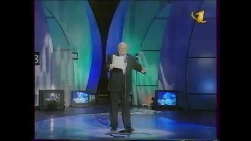 Михаил Жванецкий Монолог о телевидении ОРТ 1999 4 года ОРТ