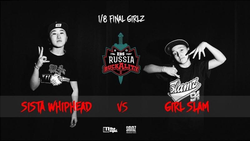 SISTA WHIPHEAD vs GIRL SLAM || 1/8 FINAL GIRLZ || BUCKALITY 2
