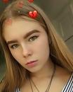 Виктория Сенина