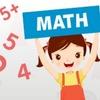 МояМатематика.рф - просто о сложном