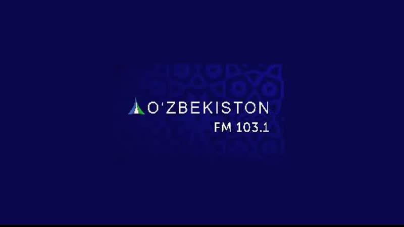 Конец эфира радиостанции O`zbekiston Узбекистан 9 7 2019