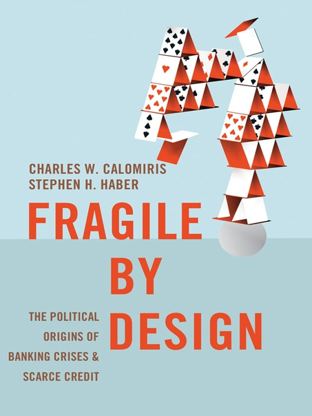 Fragile by Design by Charles W