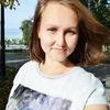Alina Terentyeva