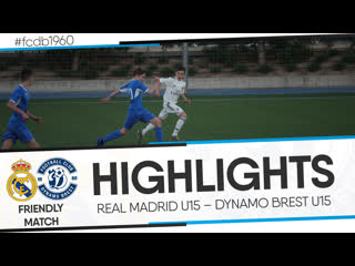 Highlights friendly match real madrid u14 – dynamo brest u15