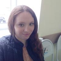 Вязникова Ольга