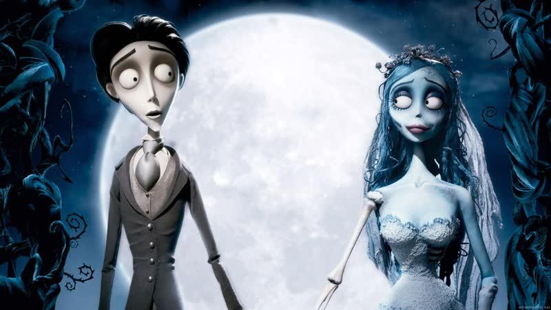 Труп невесты (2005) HD💥