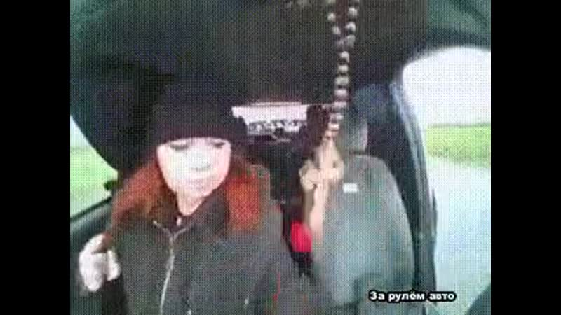 автостопщики