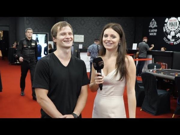 WSOP C RUSSIA Дмитрий чемпион турнира супер хайроллеров