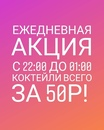 Andrey Sfera фотография #34