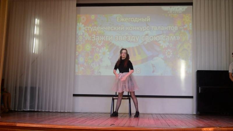 Танец под песню Te Molla Arnon feat Killua